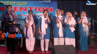 Church of God Karnataka State Convention 2015 - Saturday Night Worship Song