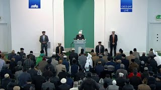 "Friday Sermon 8 March 2019 (Urdu): The Reality of ""Magic"" on The Prophet (sa)"