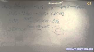 Химия ЕГЭ. Задача С3 - решение.