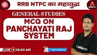 Download lagu RRB NTPC 2019 | General Studies | MCQ On Panchayati Raj System