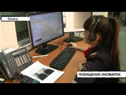 В Казани задержали банду, похищавшую дорогие иномарки | ТНВ