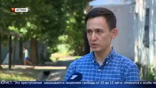 Молодой человек, подвергшийся изнасилованию, обратился на Первый канал Евразия