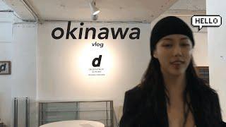 [vlog] 오키나와 여행 _ d&departm…