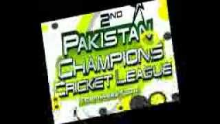 2nd Pakistan Champions Cricket League song