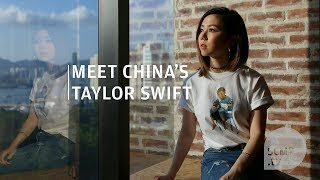 Meet G.E.M 鄧紫棋, the singer known as 'China's Taylor Swift'