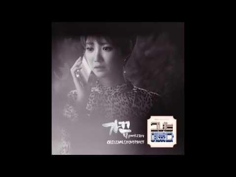 Zia (지아) - Sometimes (가끔) [She Was Pretty / 그녀는 예뻤다 OST Part.2]