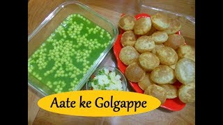 suji golgappa recipe hindi me