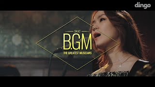 자우림 JAURIM - 영원히 영원히 (For ever and ever) 라이브 [BGM] LIVE