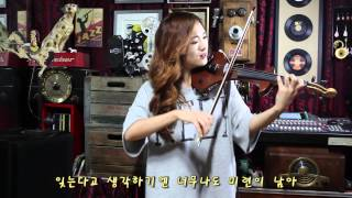 허공 - Electric violinist Jo A Ram(조아람)