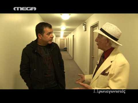 Greek american documentry