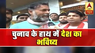 This election will decide the future of our country: Yogendra …