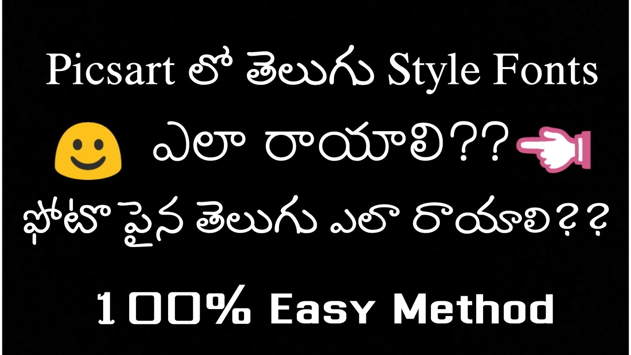 dress - Telugu stylish fonts for photoshop video