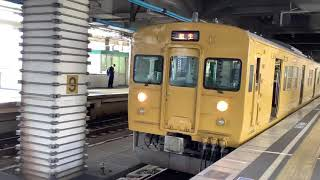 115系D28編成 福山 発車