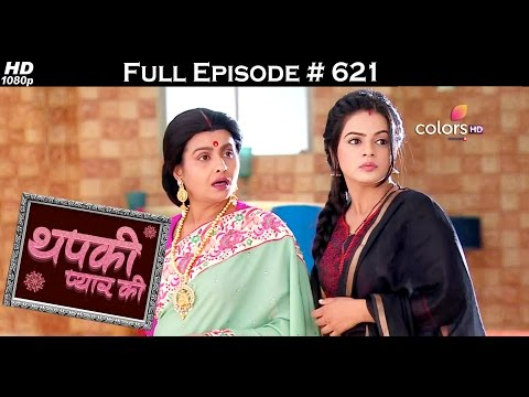 Thapki Pyar Ki - 29th March 2017 - थपकी प्यार की - Full Episode HD