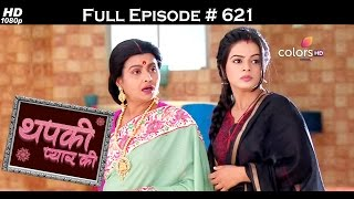Thapki Pyar Ki - 29th March 2017 - थपकी प्यार की - Full Episode HD