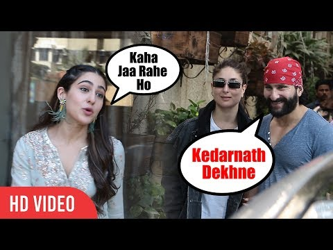 Sara's Mom & Dad Came To Watch #Kedarnath | Kareena Kapoor And Saif Ali Khan