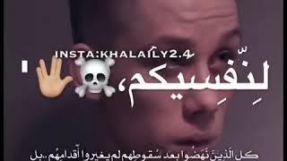 منكم مش مستني ابعدا عني   مهرجان مصري   حالات واتس اب حزينة 💔