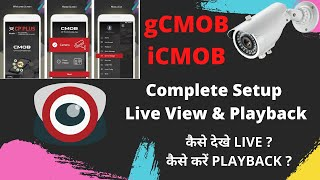 gCMOB/iCMOB App | Complete Setup | Live Preview | Playback Recordings | TechTonicHindi