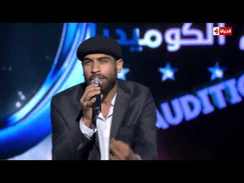 فيديو احمد عبد العال يقلد المحقق كرمبو | نجم الكوميديا