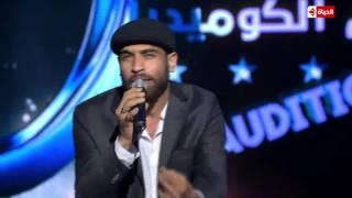 "The Comedy - ""أحمد عبد العال"" مصر .. موهبة التقليد"" ... موهبة غير عادية"