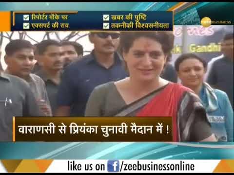 Priyanka Vadra may compete against PM Modi in LS Polls from Varanasi