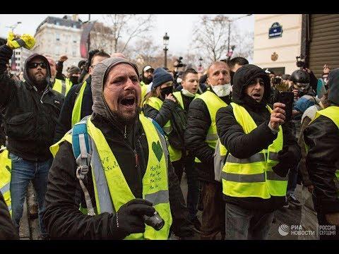 """Акции протеста """"желтых жилетов"""" во Франции"""