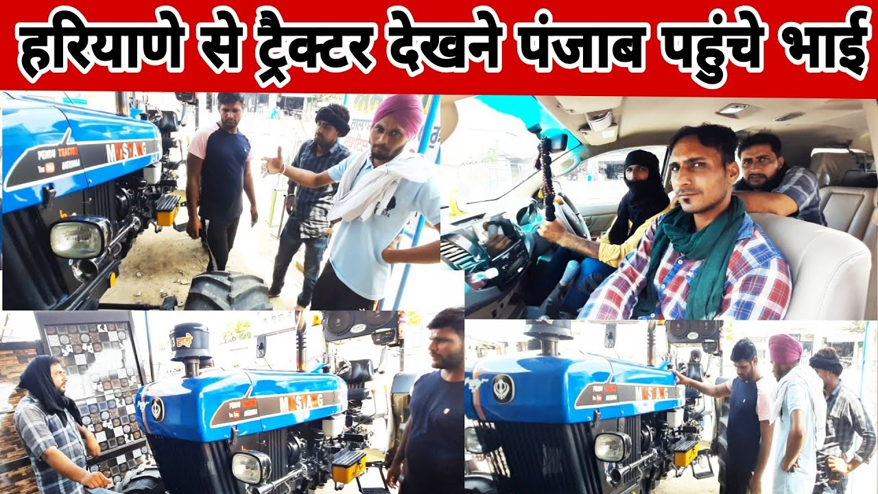 हरियाणे से भाई ट्रैक्टर देखने पहुंचे |Mustang Tractor Modification |Haryana vs Punjab |Aman Harigarh
