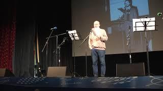 Концерт памяти Кондратьева 20181222 КЗ МФТИ. Рассказы о Ленине