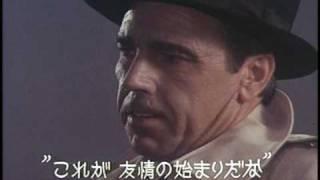 1942年製作のアメリカ映画、『カサブランカ』のワンシーンのパロディCM...
