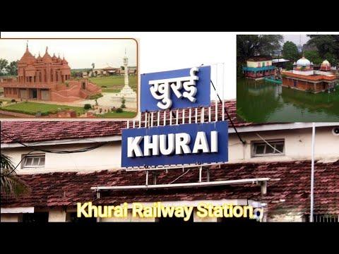 Khurai ( खुरई ) -A City in Sagar Dt. Of Madhya Pradesh.Travel Video in Full HD.