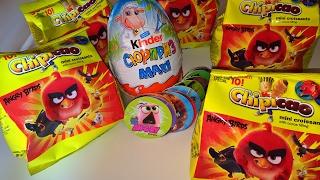 Kinder Maxi Киндер макси весна 2017 Chipicao Angry Birds Unboxing surprise Чипикао Энгри Бёрдс фишки