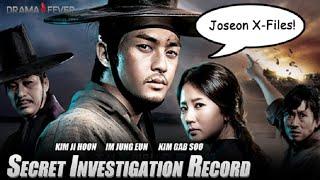 Secret investigation record korean drama