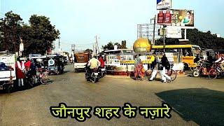 जौनपुर शहर के नज़ारे , Jaunpur Ride , jaunpur Bike Ride , Jaunpur City Ride , Bike Ride , Jaunpur