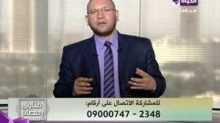 بالفيديو.. متصلة تنهار لعقوق ابنتها لها.. والشيخ يرد: معصية