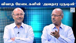 i-am-a-hero-i-am-a-villain-fun-interview-with-ramasubramanian