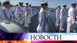 День ВМФ отмечают моряки-североморцы.