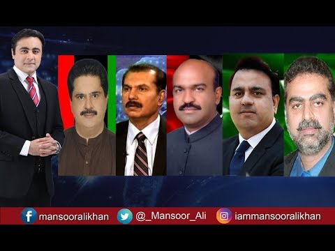 To The Point With Mansoor Ali Khan - 20 October 2017 | Express News