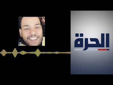 استمرار اعتقال المدون الموريتاني محمد علي عبدالعزيز  - 18:59-2020 / 1 / 24