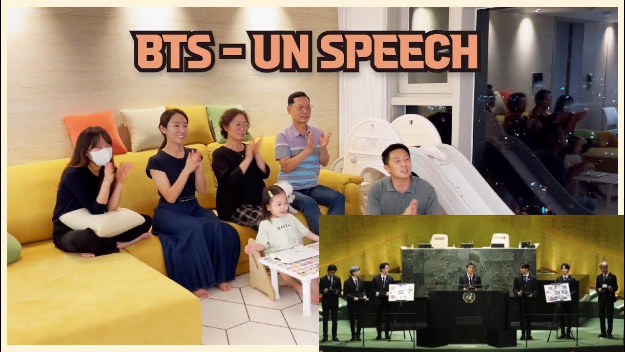 BTS (방탄) - UN Speech 2021 REACTION / Korean ARMY Family's Reaction 방탄 UN연설 리액션