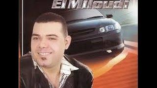 Adil Miloudi Walou walou   YouTube