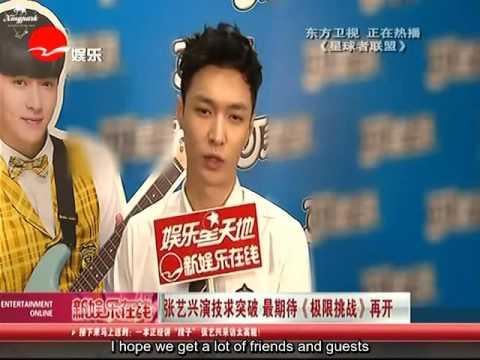 [兴吧_XingPark] [EngSub] Shanghai Entertainment Online: Cornetto Fanmeet Zhang Yixing Interview