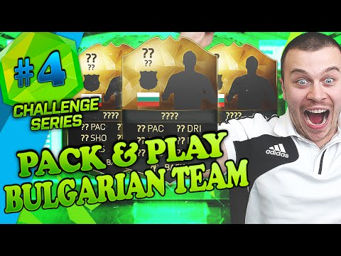 FIFA 16 Ultimate Team - Lucky Pack Opening & Play Challenge / FULL BULGARIAN SQUAD