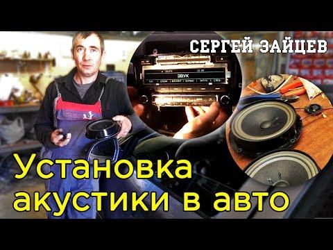 Видео Ремонт октавия