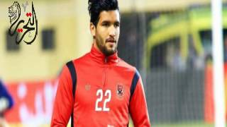 بالفيديو.. وكيله: لا أتخيل رحيل صالح جمعة عن الأهلي