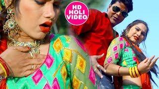 Bhojpuri Joban Kari Guj Guj - Lado Madheshiya, Alka Jha - Bhojpuri Holi Song 2018.mp3