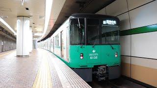 神戸市営地下鉄 新神戸駅の電車発着の様子撮影まとめ