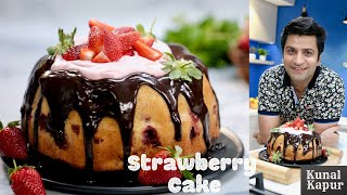 Strawberry Cake Chocolate Sauce स्ट्रोबेरी चोक्लेट केक क्रिसमस रेसिपी | Kunal Kapur Christmas Recipe
