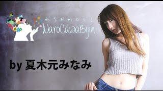 WALLOP⇒ http://www.wallop.tv/ -------------------------------------...