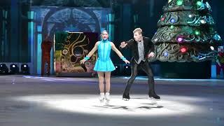 Елена Йованович и Нодари Майсурадзе в ледовом шоу Щелкунчик Плющенко. Санкт-Петербург