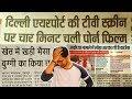Funny Newspaper Headline (Part-3) | Funny Headlines | Samrat Ki Pathshala